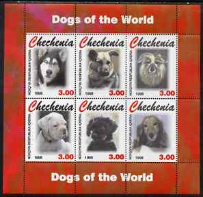 Chechenia 1998 Dogs perf sheetlet containing complete set of 6 values unmounted mint