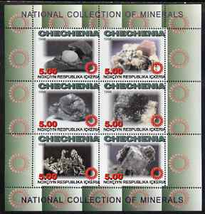 Chechenia 1998 Minerals perf sheetlet containing complete set of 6 values unmounted mint