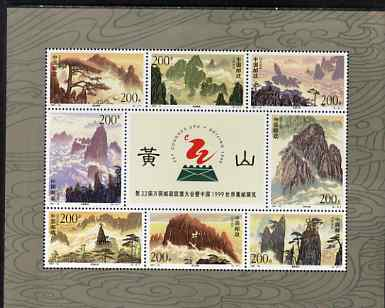 China 1997 Mount Huangshan perf sheetlet containing set of 8 values plus label unmounted mint SG MS 4231