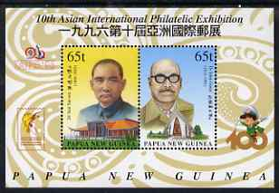Papua New Guinea 1996 Taipei 96 Stamp Exhibition perf m/sheet unmounted mint SG MS 793