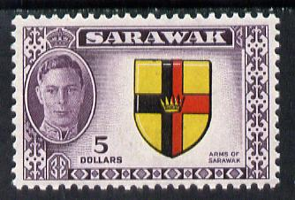 Sarawak 1950 KG6 $5 Arms of Colony very fine mounted mint, SG 185