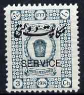 Iran 1915 Official 3ch unmounted mint SG O462, stamps on