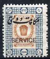 Iran 1915 Official 10ch unmounted mint SG O466