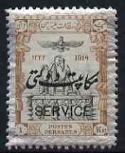 Iran 1915 Official 1kr unmounted mint SG O469