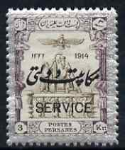 Iran 1915 Official 3kr unmounted mint SG O471