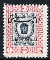 Iran 1915 Parcel Post 1ch unmounted mint SG P443