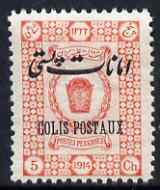 Iran 1915 Parcel Post 5ch unmounted mint SG P446