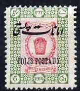 Iran 1915 Parcel Post 6ch unmounted mint SG P447