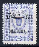 Iran 1915 Parcel Post 12ch unmounted mint SG P450