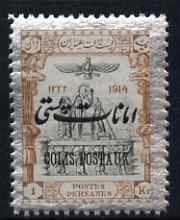 Iran 1915 Parcel Post 1Kr unmounted mint SG P452