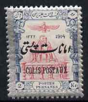Iran 1915 Parcel Post 2Kr unmounted mint SG P453