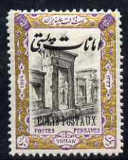 Iran 1915 Parcel Post 1to unmounted mint SG P456