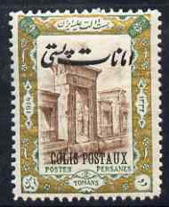 Iran 1915 Parcel Post 2to unmounted mint SG P457
