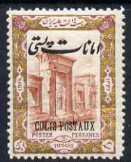Iran 1915 Parcel Post 3to unmounted mint SG P458