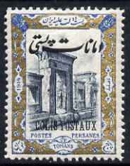 Iran 1915 Parcel Post 5to unmounted mint SG P459