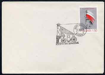 Poland 1979 cover/ card used with pictorial Lighthouse cancel (Poczta Dylizansowa)
