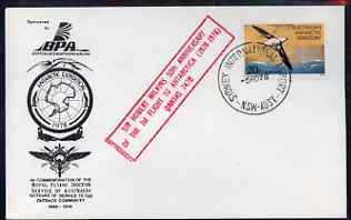 Australian Antarctic Territory 1978 BPA cover commemorating the 50th Anniversary of First Antarctic Flight & 50 Years of Flying Doctor Service, illustrated plus cachet in red