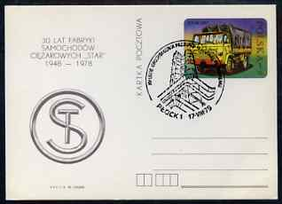 Poland 1979 Star 200 Truck 1ZL postal Stationery card with Oil Refinery cancel