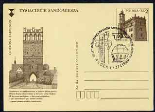 Poland 1980 postal Stationery card with Oil Refinery cancel
