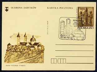 Poland 1978 postal Stationery card with Oil Refinery cancel