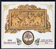 India 2006 The Sandalwood m/sheet, 15r m/sheet showing Elephants in relief with a Sandalwood fragrance unmounted mint