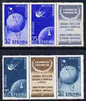 Rumania 1957 Launching of Artificial Satellite perf set of 4 (two se-tenant strips of 3 each with label) unmounted mint, SG 2543a & 2545a
