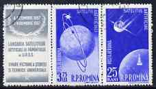 Rumania 1957 Launching of Artificial Satellite 25b & 3L75 blue se-tenant with label fine cds used, SG 2545a