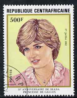 Central African Republic 1982 Princess Diana 21st birthday 500f (from Anniversaries set) superb cto used, SG 841