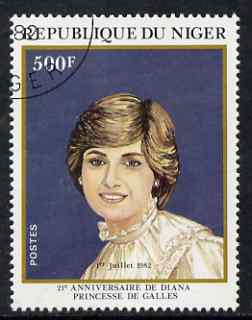 Niger Republic 1982 Princess Diana 21st birthday 500f (from Celebrities Anniversaries set) superb cto used, SG 890