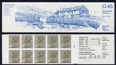 Booklet - Great Britain 1983 British countryside #1 (Lyme regis) \A31.45 booklet complete with cyl number in margin at right, SG FS2B