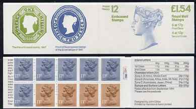 Booklet - Great Britain 1981-85 Postal History series #12 (QV Embossed Stamps) \A31.54 booklet with cyl number in margin at right, SG FQ2B