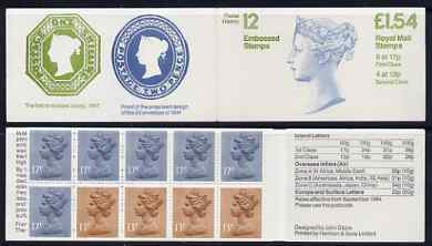 Booklet - Great Britain 1981-85 Postal History series #12 (QV Embossed Stamps) �1.54 booklet with selvedge at right, SG FQ2B