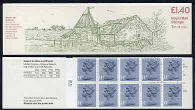 Booklet - Great Britain 1979-81 Industrial Archaeology Series #5 (Preston Mill) \A31.40 folded booklet with cyl number in margin at left SG FM1A
