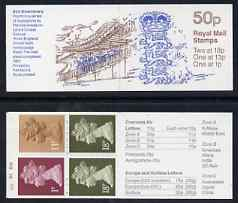 Booklet - Great Britain 1987-88 MCC Bicentenary #4 (England Team Badge) 50p booklet complete with cyl nos (B21 B4 B30), SG FB42