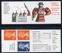 Booklet - Great Britain 1988-89 Gilbert & Sullivan Operas #1 (The Yeoman of the Guard) 50p booklet complete with cyl nos (B1 B16), SG FB51