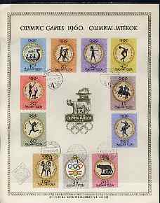 Hungary 1960 Rome Summer Olympic Games perf set of 11 on Official Commemorative sheet with first day cancels, SG 1683-93