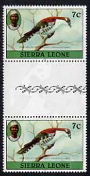 Sierra Leone 1980-82 Birds - Didric Cuckoo 7c (with 1982 imprint date) unmounted mint gutter pair SG 626B
