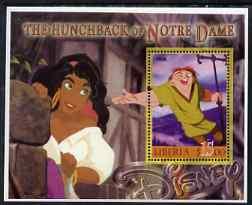 Liberia 2006 Walt Disney - The Hunchback of Notre Dame perf m/sheet fine cto used
