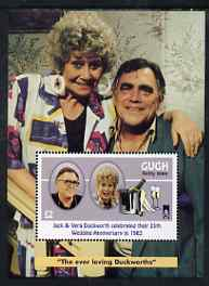 Gugh (Isles Of Scilly) 1995 35th Anniversary of Coronation Street perf souvenir sheet (Jack & Vera Duckworth) �2 value unmounted mint