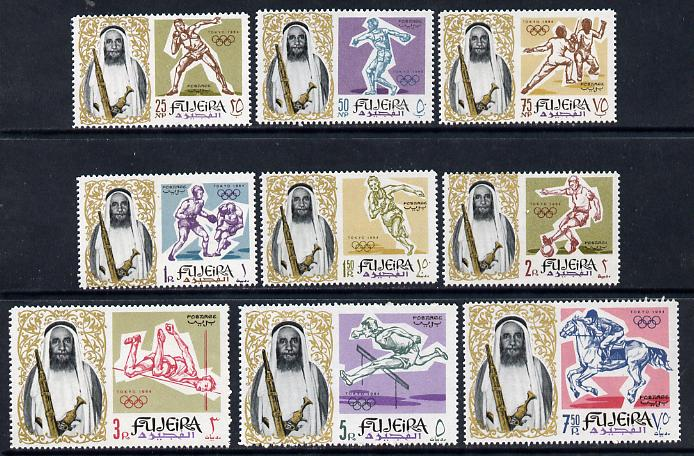 Fujeira 1964 Olympics set of 9 unmounted mint (Mi 19-27A)
