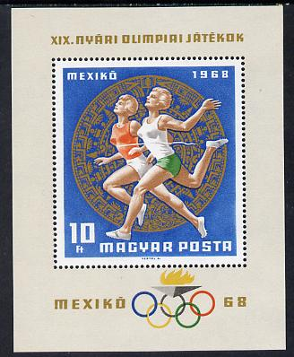 Hungary 1968 Olympic Games m/sheet unmounted mint SG MS 2382