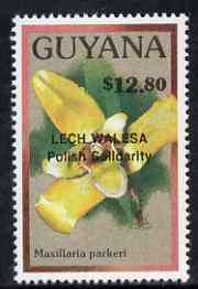 Guyana 1990 (?) Lech Walesa opt on $12.80 orchid (Maxillaria p) from World Personalities overprints, unmounted mint as SG type 465