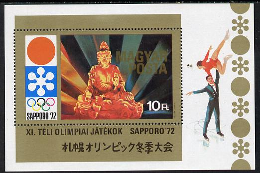 Hungary 1971 Sapporo Winter Olympic Games m/sheet (Buddha) unmounted mint SG MS 2645 (mi Bl 86)