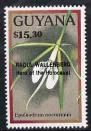 Guyana 1990 (?) Raoul Wallenberg (Hero of the Holocaust) opt on $15.30 orchid (Epidendrum n) from World Personalities overprints, unmounted mint as SG type 465