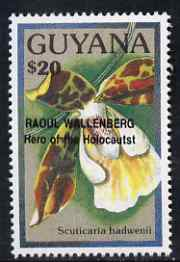 Guyana 1990 (?) Raoul Wallenberg (Hero of the Holocaust) opt on $20.00 orchid (Scuticaria h) from World Personalities overprints, unmounted mint as SG type 465