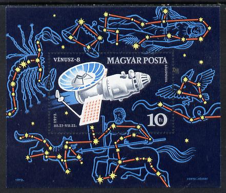 Hungary 1973 Venus 8 m/sheet unmounted mint SG MS 2781 (mi Bl 95)