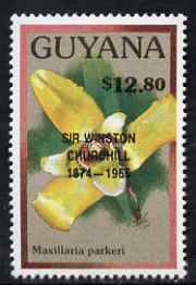 Guyana 1990 (?) Sir Winston Churchill opt on $12.80 orchid (Maxillaria p) from World Personalities overprints, unmounted mint as SG type 465