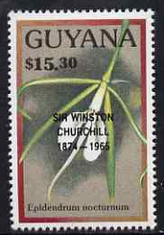 Guyana 1990 (?) Sir Winston Churchill opt on $15.30 orchid (Epidendrum n) from World Personalities overprints, unmounted mint as SG type 465