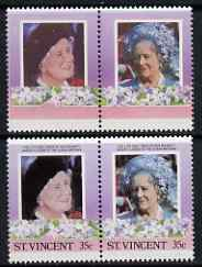 St Vincent 1985 Life & Times of HM Queen Mother (Leaders of theWorld) 35c se-tenant pair with black omitted (Country & value) plus normal pair, all unmounted mint, as SG 910avar