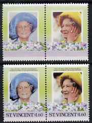 St Vincent 1985 Life & Times of HM Queen Mother (Leaders of theWorld) $1.60 se-tenant pair with black omitted (Country & value) plus normal pair, all unmounted mint, as SG 916avar
